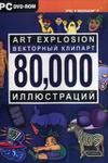 Art Explosion Векторный клипарт 80000 иллюстраций