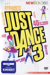 Just Dance 3 (Xbox 360 Kinect)