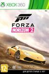 Forza Horizon 2 (Xbox 360) (LT +3.0)