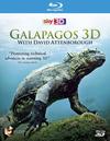 Галапагосы с Дэвидом Аттенборо (3D)