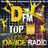 DFM Top 30 D-Chart  (2018) MP3