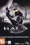 Halo: Combat Evolved Anniversary (2020)