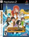Sakura Wars So Long My Love (PS2)