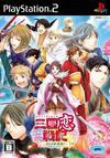 Sangoku Koi Senki: Otome no Heihou! (PS2)