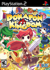 Dokapon Kingdom (PS2)