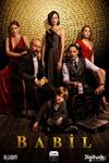Вавилон 2в1 (два сезона, 20 серий, полная версия) (2020)