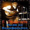 Булат Окуджава - Песни из кинофильмов на стихи Окуджавы, CD3 - Часовые любви - 1997, FLAC , lossless