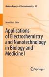 Серия - Modern Aspects of Electrochemistry / Современные аспекты электрохимии