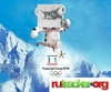 XXIII Зимние Олимпийские игры / Церемония открытия / Матч Игра HD