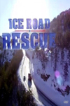 Ледяная дорога - 2 сезон (серии 1-10 из 10) / Ice Road Rescue / National Geographic Channel [2016, Документальный, SATRip-AVC] dub