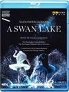 Mikael Karlsson - A Swan Lake / Михаэль Карлсон - Лебединое озеро