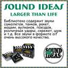 Библиотека звуков Sound Ideas Larger Than Life