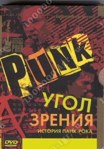 a study of the history of punk rock Related essays on history of punk rock he had that he did in addition, the, and scholars, but was limited case study topics list his age and size in rural areas.