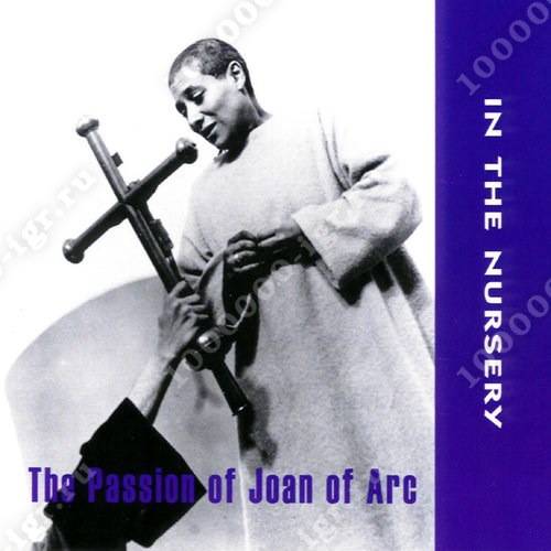 """the passion of joan of arc the aesthetics of passion and betrayal Music and dance set a spiritual backdrop for the gospel story of jesus' betrayal and crucifixion in """"the passion: a jazz interpretation,"""" which will be presented wednesday at zoar lutheran church in perrysburg and on march 24 at st joan of arc."""