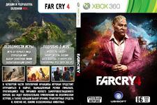 Купить Far Cry 4 (Xbox 360) (LT+3.0) в интернет магазине 1000000-igr.ru