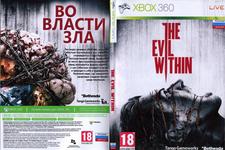Купить The Evil Within (Xbox 360) в интернет магазине 1000000-igr.ru