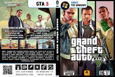 Купить Grand Theft Auto V в интернет магазине 1000000-igr.ru