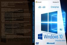 Купить  Microsoft® Windows® 10 Ent 1511 x86-x64 RU-en-de-uk by OVGorskiy® 02.2016 2DVD [2016, RUS(MULTI)] в интернет магазине 1000000-igr.ru