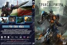 Купить Трансформеры: Эпоха истребления (3D) в интернет магазине 1000000-igr.ru