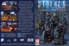 Купить S.T.A.L.K.E.R. ТЕМНОЕ БРАТСТВО (2017) в интернет магазине 1000000-igr.ru