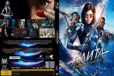 Купить Алита: Боевой ангел 2019 (3D) в интернет магазине 1000000-igr.ru