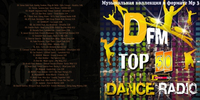 Купить DFM Top 30 D-Chart  (2018) MP3 в интернет магазине 1000000-igr.ru
