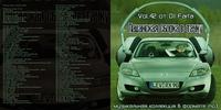 Купить Пацанская сборка в тачку Vol.42 (2020) в интернет магазине 1000000-igr.ru
