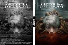 Купить MEDIUM (2021) в интернет магазине 1000000-igr.ru