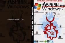 Купить Аспирин 2021: Windows 7 + WPI в интернет магазине 1000000-igr.ru