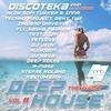 Купить Дискотека 2021 Deep House - The Best Vol.8 (2021) в интернет магазине 1000000-igr.ru